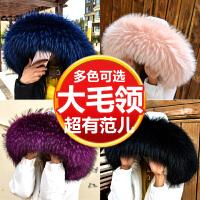 大毛领子 貉子帽条毛领子 帽领 狐狸毛领子羽绒服帽条真毛围巾