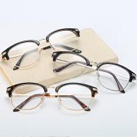 眼镜框复古半框防辐射金属眼镜架配近视眼镜 男女款