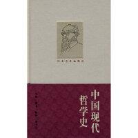 【包邮】 中国现代哲学史 冯友兰 9787108030757 生活.读书.新知三联书店