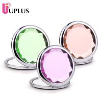 优家(UPLUS)彩色便携式随身折叠双面化妆镜(新老包装随 机 发货)(梳妆镜 小镜子圆镜