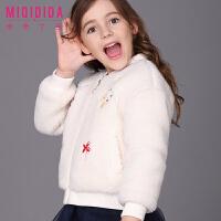米奇丁当女童保暖外套新品装冬可爱 洋气短款 儿童夹克外套
