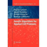 【预订】Genetic Algorithms for Applied CAD Problems
