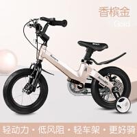 20190708004332766 儿童自行车3岁宝宝脚踏车2-4-6-7-8-9-10岁童车 男孩单车 镁铝货架中大