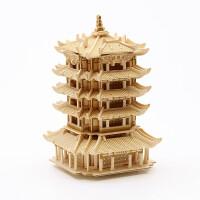 生日礼物木制立体拼图3d高难度木质建筑手工制作木头模型超大城堡