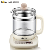 小熊(Bear)养生壶1.5L迷你玻璃电水壶电热水壶 多功能煮茶壶YSH-C15K1