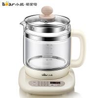 小熊(Bear)养生壶 1.5L迷你电热水壶 多功能花茶煮茶壶 YSH-C15K1