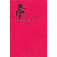【新书店正品包邮】圣托里尼岛你的黄昏 雨後 华夏出版社 9787508064932