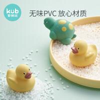 可优比宝宝洗澡益智玩具戏水小黄鸭乌龟男女孩婴儿游泳捏捏喷水