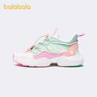 【1件6折价:143.9】巴拉巴拉童鞋儿童男网红女童鞋撞色潮酷中大童2021新款夏季运动鞋