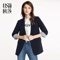 ⑩OSA欧莎2018春装新款女装 时尚气质干练OL风西装外套A24001