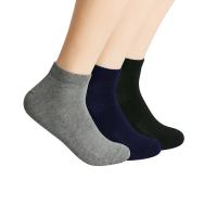 网易严选 清凉透气男式船袜