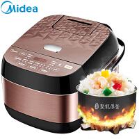 美的(Midea)家用多功能电饭煲 4L大容量电饭锅24小时预约MB-RS4083(LD)