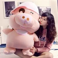 可爱情侣毛绒玩具公仔布娃娃猪抱枕搞笑毕业大号礼物