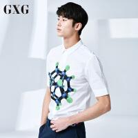 GXG衬衫男装 夏装男士休闲都市个性未来感时尚简约白色中袖衬衣潮