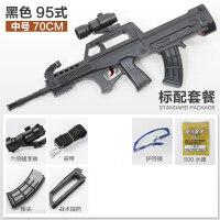 m249三代巴雷特枪98k儿童绝地求生玩具枪巴雷特可发射八倍镜可发射仿真抛壳m416突击步抢水晶弹