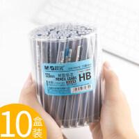 晨光文具HB/2B自动铅笔笔芯 活动铅树脂铅芯0.5mm/0.7mm铅芯自动铅芯替换芯