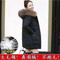 安妮纯【貉子毛领】羽绒服女中长款2018新款韩版潮时尚修身大毛领冬加厚女士外