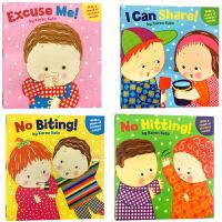 英文原版 Karen Katz: Excuse Me No Biting Hitting I Can Share 4册套装 卡伦卡茨经典 生活好习惯 0-3岁幼儿启蒙礼貌用语