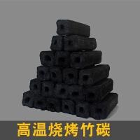 烧烤碳竹碳木炭无烟碳易燃原木机制环保钢碳果木户外工具用品 10斤无烟易燃碳 送2块