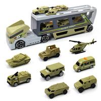 儿童玩具车模型收纳车运输车小汽车玩具套装男孩玩具