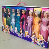 8只装礼盒芭芘公主娃娃白雪公主长发灰姑娘爱莎睡美人礼物 玫红色 30-50厘米