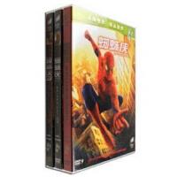 蜘蛛侠1-3合集 正版3DVD D9 索尼新版