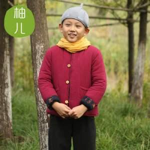 柚儿童装 双面棉袄棉麻男童唐装女童中式宝宝新年装棉袄子秋冬季