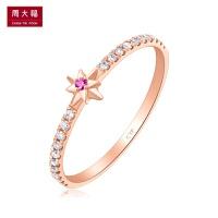 【满减】周大福焕美系列STELLA星空18K金红宝石钻石戒指 钻戒V110477