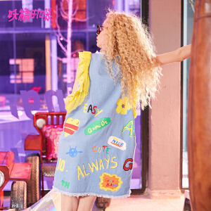 【秒杀价:158】妖精的口袋蕾丝荷叶边裙子新款漫画款学生连衣裙女