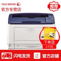 富士施乐DP2108b A3激光打印机 打印图纸 CAD 高速打印 代替DP202
