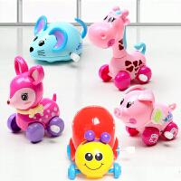 会跑的发条玩具组合上链男女孩婴儿宝宝0-3岁益智爬行玩具