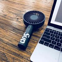 手持小风扇迷你电风扇可充电USB随身学生床上办公室手拿