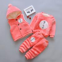 男童冬装三件套加绒加厚卫衣1-4岁中小童宝宝套装潮秋冬装