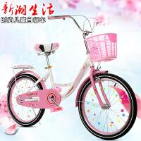 时尚快乐骑行儿童自行车高碳钢轮两轮学生脚踏车多彩童年公主车宝宝户外健身单车