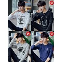 秋季长袖T恤男韩版修身秋衣学生男青年打底衫薄款上衣男衣服体恤