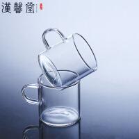 【爆款直降 限时秒杀】汉馨堂 玻璃杯 小容量茶杯带把小玻璃杯手工茶水杯 品茗杯功夫茶具 6只装家用杯子