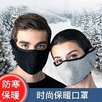 口罩冬季保暖男女士秋冬天防寒防尘护耳防风骑行透气可清洗易呼吸