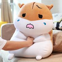 可爱仓鼠公仔抱枕布娃娃玩偶毛绒玩具睡觉抱女孩萌