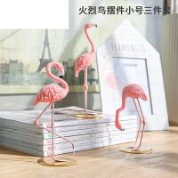 可爱动物卧室客厅摆设情人节礼物创意ins超火的火烈鸟树脂摆件