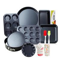 烘焙模具 烤箱用品不粘 蛋糕模具 披萨盘8寸 6连模 烘焙工具套装