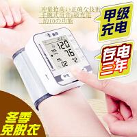 测血压仪器充电式手腕式高血压测量仪精准老人电子血压计家用