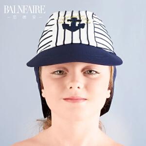 范德安儿童泳帽 男女童长发防晒护耳游泳帽沙滩防辐射儿童护颈帽
