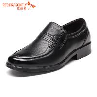 红蜻蜓男鞋春秋新款潮流时尚商务正装皮鞋真皮男士低帮系带皮鞋