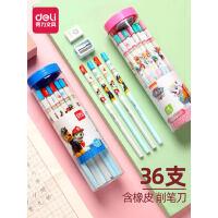 得力汪汪队铅笔桶装36支 儿童六角杆hb铅笔 筒装小学生文具批发