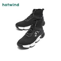 【2.19-2.24 2件3折】热风潮流时尚男士休闲鞋系带透气高帮板鞋H98M8403
