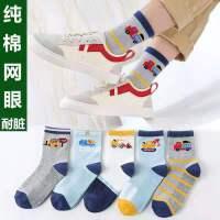 【5双装】儿童袜 男童春夏薄款网眼袜小孩船袜男宝宝男孩新款卡通透气精梳棉中筒袜子