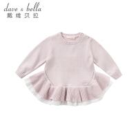 戴维贝拉春装新款女童针织衫 宝宝纯色毛衣DB8640