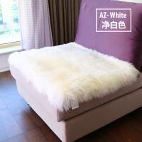 澳洲羔羊毛沙发垫坐垫飘窗垫定做整张羊皮皮毛一体贵妃椅坐垫
