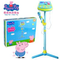 小猪佩奇儿童麦克风点歌台卡拉OK音乐话筒KTV唱歌玩具宝宝扩音器