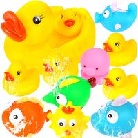 婴儿玩具儿童洗澡玩具 洗澡鸭子小黄鸭 宝宝洗澡玩具 戏水鸭子